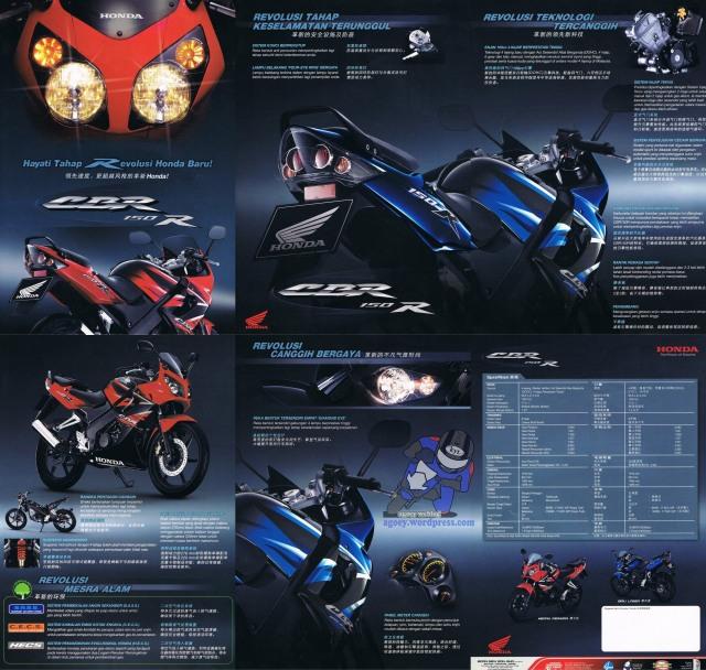 Brosur Honda CBR150R 2010